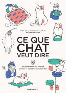 Ce que chat veut dire (Yuki Hattori)